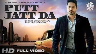 Putt Jatt Da | Alfaaz | Full Music Video