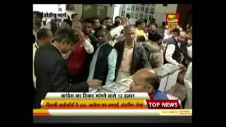 Congress Receives Over 10 Thousand Applications For MCD Polls