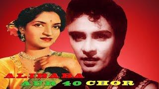Alibaba Aur 40 Chor 1966  Evergreen  Hindi Movie   Shakila , Mahipal