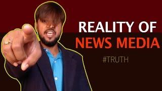 News Media Nowadays | NS ki Duniya |