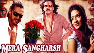 """Mera Sangharsh"" 