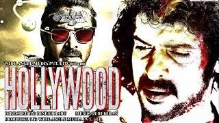new hollywood full movie hindi download 2017