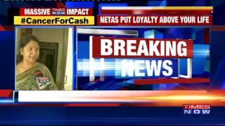 Kanimozhi, DMK MP On Sale Of Illegal Gutka In Tamil Nadu