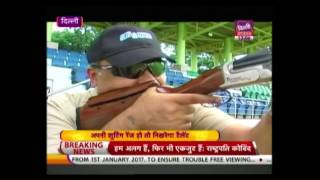 Lack Of facilities For Shooting Sports In Delhi