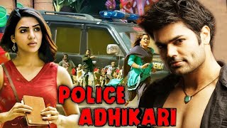 SOUTH DUBBED HINDI ACTION THRILLER MOVIE