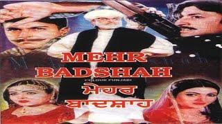 Baghi Surme Punjabi Film WORK Download 2bb5afe6-8ce6-4fb9-a835-93a9e71078e1
