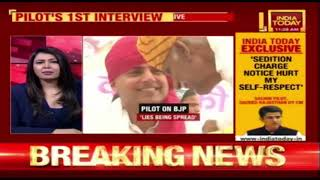 'No Truth In Allegations Made By CM Ashok Gehlot No Contact With Any BJP Leader': Sachin Pilot