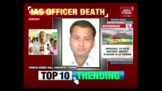 IAS Officer Death: Tewari Was Cracking Down On Food Mafia