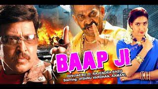 HD   Sabka Baap    BAAP JI    South Hit Action Movie