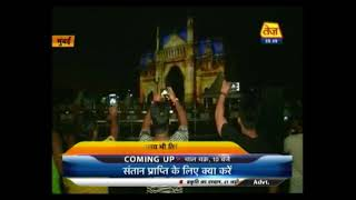 Iconic Gateway Of India Lights Up To Mark Independence Day