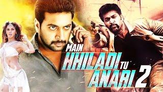 Watch Khiladi Aashique 2 Rye Rye Hd 2016 Full Hindi Dubbed Movie