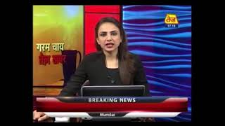 Garam Chai Tez Khabar: 8 Members Of A Family Hospitalised After Drinking Lassi In Delhi