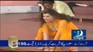 Billo Rani || Latest Pakistani Full Length Movie