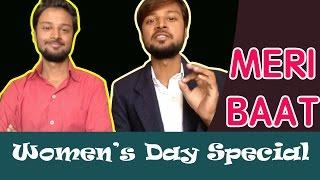Meri Baat - Women's Day Special | NS ki Duniya |
