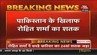 India vs Pakistan Live CWC 2019: पाकिस्तान के खिलाफ Rohit Sharma का धमाका पूरा किया तूफानी शतक