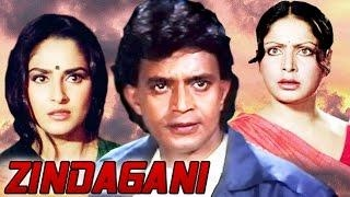 Zindagani | Full Hindi Movie | Mithun Chakraborty | Raakhee | Rati Agnihotri