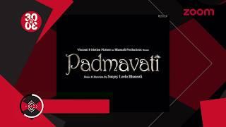Padmavati First Look Launched | John-Diana Brood In 'Parmanu's' New Still