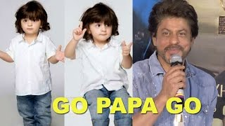 Abram's Priceless Reaction After Watching Raees Trailer | Raees Trailer Launch