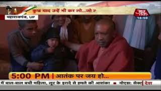 Yogi Adityanath पहुंचे शहीद पंकज त्रिपाठी के परिजनों से मिलने