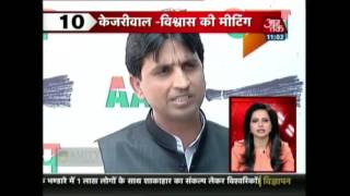 Shatak Aaj Tak: Aaj Tak Editors Round Table BJP Government Three Years