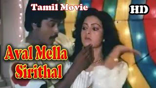Aval Mella Sirithal | Latest Tamil Blockbuster Movie