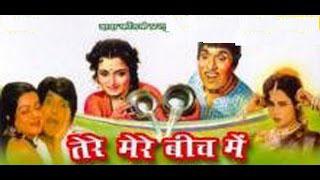 Tere Mere Bichme| Dada Kondke, Usha Chavan, Amjad Khan, Ratnamala