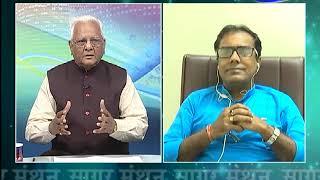 ताजा टीवी पर परिचर्चा : सागर मंथन