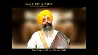 Tu Hi Dheyaa By Bhai Jagpreet Singh (Patiala Wale) Presented By Babli singh
