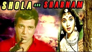 Shola Aur Shabnam | Hindi Full Movie | Dharmendra, Tarla Mehta