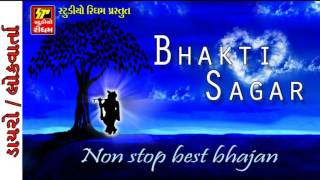 SUPER HITS GUIRATI BHAKTI SONGA/BHAKTI SAGAR / NEW