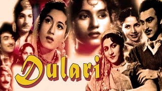 Dulari 1949 || Superhit Bollywood Hindi Old Movie.