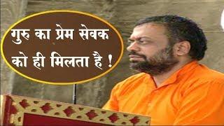 ������������������������������������ ������������������ ��������������������������������������������� ������������������������������������ ������������������ ������������������ ��������������������������������������������� ������������������ ! | Guru Bhakti Yoga Satsang
