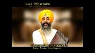 Tu Hi Dheyaa By Bhai Jagpreet Singh (Patiala Wale) Presented By Babli singh