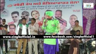 Kamal Katania | Live Video Performance Full HD Video 2017 (Chaheru Mela)