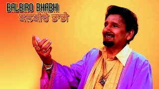 Balbiro Bhabhi || ਬਲਬੀਰੋ ਭਾਭੀ ||  Punjabi Superhit Song Of Balbiro Bhabhi