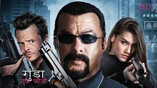 गुंडा एक फौजी -Gunda Ek  Fauji   English Dubbed Hindi Movie   Jean Claude ,  Adewale Akinnuoye
