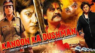 KANOON KA DUSHMAN | South Action Hindi Movie