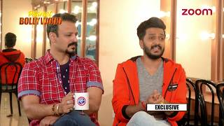 Riteish Deshmukh & Vivek Oberoi On 'BankChor',Sense Of Humour & More |  Exclusive