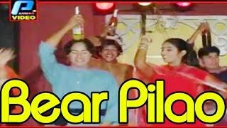Bear Pilao !! Superhit Haryanvi Song !! DJ Dance Dhamaka !! Panwar Video