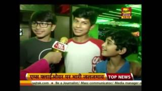 Masti Full On | Smaaash Entertainment Zone
