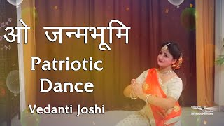 Patriotic Dance - Tujhe Namaami Ho | Vedanti Joshi | 15th August Dance Song | Independence Day