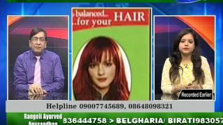 Taaza Tv | Rangoli Ayurved Anusandhan