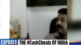 Caught On Camera - Mumbai Travel Agent Converts BLACK MONEY