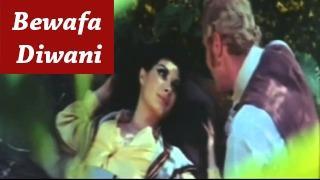 Bewafa Diwani | John Scott | Full Length Hindi Movie