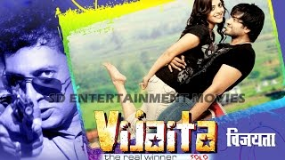 Vijaita - New Movies 2015 Hindi Movie   Nara Rohit, Nisha   Dubbed Hindi Movies 2015 Full Movie