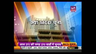 Special Show On Why MCD Election Is Important