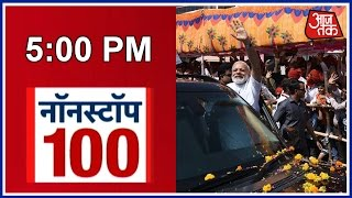 Non Stop 100: PM Narendra  Modi Road Show In Kutch Gujarat