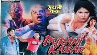"""Purani Kabar"" | Full Hindi Horror Movie | Mohini | Latest Hindi Movies"