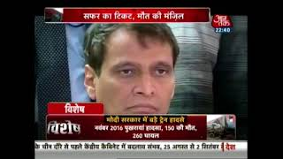 Vishesh: Railway Minister Tweets About Offering Resignation, Asked To Wait By PM Modi