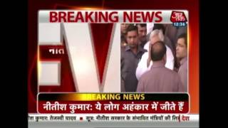 Nitish Kumar Has Gone From Hey Ram' to Jai Shri Ram, Says Tejashwi Yadav